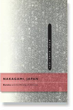 Nakagami, Japan Buraku and the Writing of Ethnicity